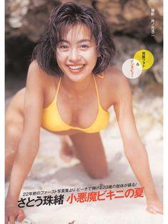 さとう珠緒 Asian Woman, Asian Girl, Asian Angels, Beautiful Asian Women, Asian Beauty, Japanese, Actresses, Sexy, Swimwear