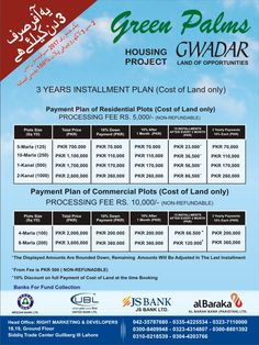 Gwadar green Palm Housing project. Residential Plot for sales in Gwadar  5 Marla, 10 Marla, 1 Kanal, 2 Kanal. Cheap and best Housing Projects in Pakistan.  Golden opportunity for business investment in Lahore Pakistan. plots near Main Road. Limited plots remaining.  3 years Installment plans. For Booking SMS/Call/Whatsapp  03100218539 email: info@rmdpak.com  #Gwadar #Plots #Home #Cheap #House #Plot #5_Marla #10_Marla #Installments #booking #Lahore #Pakistan #Residential #Sale #Sales #Scheme