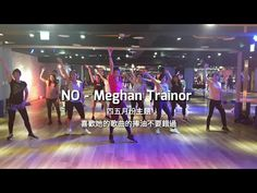No - Meghan Trainor Meghan Trainor, Zumba, Music Publishing, Connection, Writer, Channel, Make It Yourself, Concert, Youtube