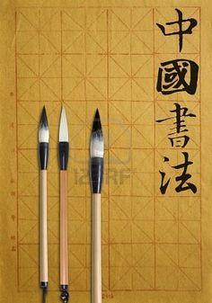 Chinese Calligraphy Brush Pens