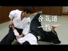 Aikido kokyu nage 77 Throwing - YouTube