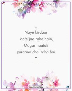 https://www.scoopwhoop.com/Rahat-Indori-Shayaris-For-Inspiration/?ref=latest