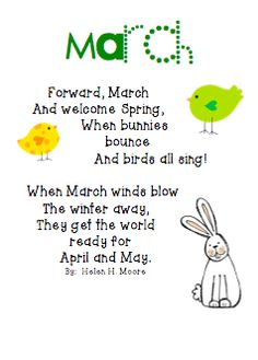 March Poem