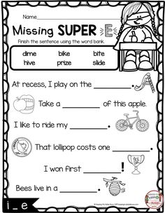 LONG VOWEL Worksheets - Superhero E in Kindergarten Phonics - FREE printables and worksheets - activities and lesson plans for teaching sneaky E and long vowels FREEBIES Long Vowel Worksheets, First Grade Worksheets, Free Phonics Worksheets, First Grade Phonics, First Grade Reading, Kindergarten Reading, Kindergarten Phonics, Kindergarten Rocks, Preschool
