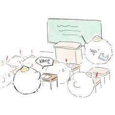 How To Speak Korean, Best Novels, Point Of View, Art Reference Poses, Light Novel, Webtoon, Manhwa, Chibi, Illustration Art