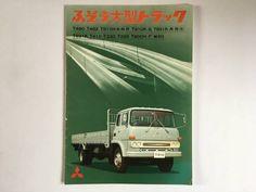 ☆希少 ふそう 大型トラック カタログ T480等掲載 1970年頃_画像1