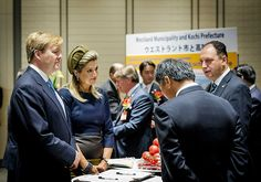 King Willem-Alexander and Queen Maxima of The Netherlands attend the Food Agribusiness conference at the Toranomon Hills Forum in Tokyo, Japan, 31 October 2014