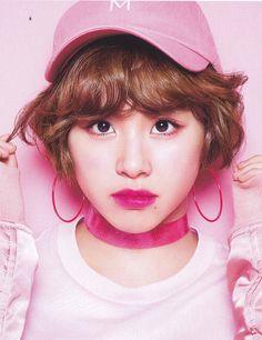 Twice-Chaeyoung 170628 TWICE Japan Debut Album