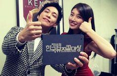 Suzy and Kim Won Joon's photo shock fans?
