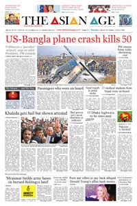An aircraft belonging to a Bangladeshi airline US-Bangla crashed yesterday as it began its descent at Nepal's Tribhuvan International Airport. The plane burst into flames and splintered into several International Airport, Plane, Aircraft, Airplanes, Airplane