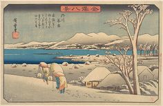 金沢八景 内川暮雪Evening Snow at Uchikawa, Utagawa Hiroshige (Japanese, Tokyo (Edo) 1797–1858 Tokyo (Edo)), Polychrome woodblock print; ink and color on paper, Japan