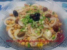 Τα φαγητά της γιαγιάς: Ρεβυθοσαλάτα με τόνο Tuna Recipes, Greek Recipes, Salad Bar, Fruit Salad, Seafood, Oven, Sweet Home, Rice, Nutrition