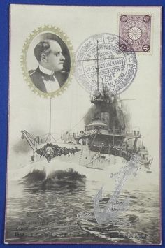 "1900's 1908 Japanese Postcard Welcoming US Navy Great White Fleet ""Rear Admiral Sperry, Commander in Chief of the US Atlantic Fleet & the Flagship battleship Connecticut with Yokosuka memorial stamp / vintage antique old Japanese military war art card / Japanese history historic paper material Japan"
