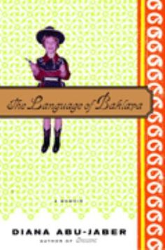 Main Book Club, Saturday, April 28 @10:30am: The Language of Baklava by Diana Abujaber