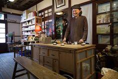 tea house, Tainan #Taiwan  台南 十八卯茶屋