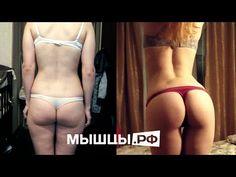 Верьте в себя и вы похудеете! Оля Прокудина - YouTube