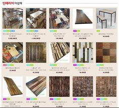 안녕하세요 MUTA_TION 입니다. 오늘 소개해드릴 포스팅은 목공 (가구 혹은 인테리어) 소재에서 빼... Wood Furniture, Furniture Design, Diy Sofa Table, Diy Woodworking, Diy And Crafts, Interior, How To Make, House, Home Decor