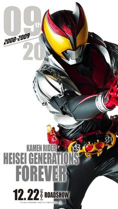 Kamen Rider Kabuto, Kamen Rider Zi O, Kamen Rider Series, Power Rangers Fan Art, Power Rangers Dino, All Hero, Marvel Entertainment, Nightwing, Japan