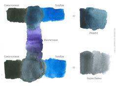 """Похожая ситуация с красками """"Индиго"""" и """"Серая Пейна"""", в их составе три одинаковых пигмента: P.Bk.7 (Сажа газовая), P.B.15 (Голубая), P.V.3 (Фиолетовая) в разном процентном соотношении."""
