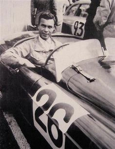 Much has been written, speculated and whispered about the man, Porfirio Rubirosa.