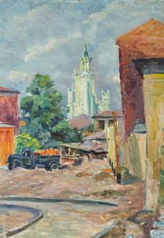 1950-е Губарев Пётр Фёдорович (1906-1994) «Москва строится. На Новокузнецкой улице»