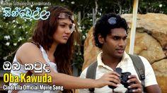 ඔබ කවුද...කවුරුන්ද... පිණි බිඳක් මඳ නලක්.. Oba Kawda   Cindrella Official Movie Song (Video) Athula Adhikari & Samitha Mudunkotuwa Movie Songs, Movies, Latest Music Videos, Lyrics, Films, Cinema, Song Lyrics, Movie, Film