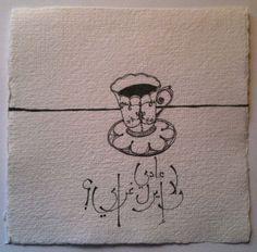 عادي و لا ايرل غراي؟    'Normal or Earl Grey #Tea?' ..a question I ask Jake every day!    Tea #invite in #Arabic