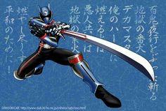 Power Rangers Series, Saban's Power Rangers, Power Rangers Megazord, Rangers Team, Mighty Morphin Power Rangers, Kamen Rider, Power Rengers, Character Art, Character Design