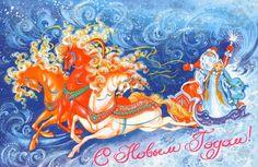 Новогодние иллюстрации Марины Федотовой. Обсуждение на LiveInternet -  Российский Сервис Онлайн-Дневников Новогодняя Открытка ae3a94b3cfb