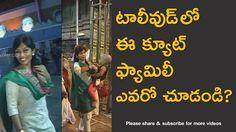 Telugu Cinema couple spotted Tirumala exclusive video