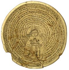 """Magic Bowl"" with text in Aramaic, ca. 5th-7th centuries C.E. Wolfe collection, Jerusalem; courtesy of Lenny Wolfe."