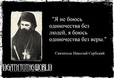 #Christianity #Orthodoxy #Православие
