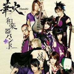 Wagakki Band: An 8 member Japanese rock group that fuses traditional Japanese instruments with modern ones