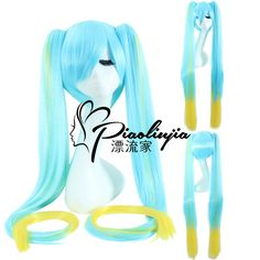 League of Legends Sona Cosplay Wig