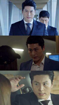 Kesan Pertama Nonton Drama Korea Love in Sadness Drama Korea, Korean Drama, Soo Young, Asian Actors, Husband, Kpop, Love, Sadness, Men