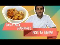 Pollo alle mandorle ricetta cinese - YouTube