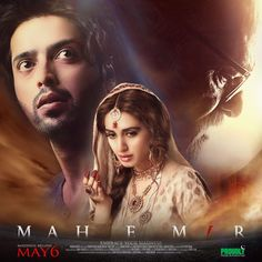 Mah e Mir Movie Review Fahad Mustafa and Iman Ali's 'Mah e Meer' Film Review Fahad Mustafa, Iman Ali and Sanam Saeed starrer Mah-e-Meer quick movie reviews. Mainstream Pakistani cinema has been obtaining criticism for it's empty theatrics. The revival of our cinema has churned out videos that look great and are fun to watch but are bare. Devoid of signifying and concept. Mah-e-Meer has attempted to break away from this meaningless flounce. The film has an extremely strong meaning and has…