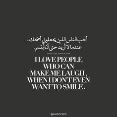 احب الناس الذين يجعلوني اضحك ! #اقتباسات_أدبية #اقتباسات_مترجمة #Ghozydes