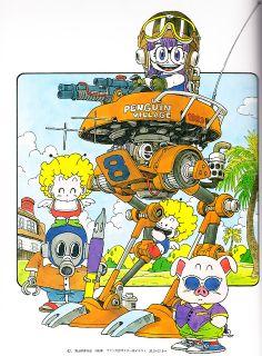 akira toriyama | The Animatress Pipeline