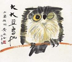 An Owl - Huang Yongyu Completion Date: 1978 Style: Expressionism Genre: animal painting