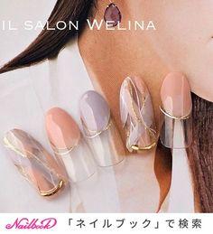 Asian Nails, Korean Nails, Shellac Nails, Diy Nails, Japan Nail Art, Star Nail Art, Kawaii Nails, Happy Nails, Swarovski Nails