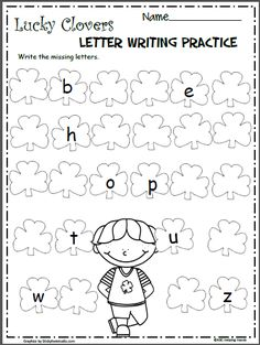 St. Patrick's Day Lowercase Letters Worksheet