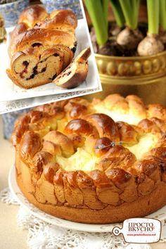 cd0e444764d5 Лучших изображений доски «СИННАБОН»: 8 | Sweet recipes, Breakfast и ...
