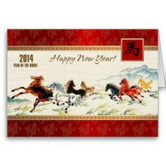 >>>Coupon Code          Customizable Chinese Year of the Horse Card           Customizable Chinese Year of the Horse Card you will get best price offer lowest prices or diccount couponeReview          Customizable Chinese Year of the Horse Card Review from Associated Store with this Deal...Cleck Hot Deals >>> http://www.zazzle.com/customizable_chinese_year_of_the_horse_card-137925608343229471?rf=238627982471231924&zbar=1&tc=terrest