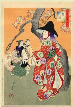 Toyohara Chikanobu (豊原周延) (1838–1912),   Spring