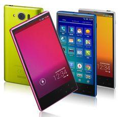Sharp announces the Aquos Mini and a high-end flip phone - https://www.aivanet.com/2015/01/sharp-announces-the-aquos-mini-and-a-high-end-flip-phone/