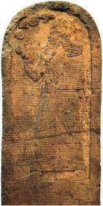Kurkh Stele of Shalmaneser III  #biblicalarchaeology
