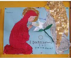 ...Το Νηπιαγωγείο μ' αρέσει πιο πολύ.: 25η Μαρτίου . Οι κατασκευές μας και η γιορτούλα μας