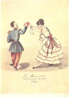 En Amancaes Zamacueca Decente 1840 Pancho Fierro