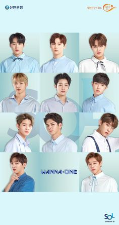 """Shinhan Sol update with Daniel and JaeHwan"" Ong Seung Woo, You Are My World, Produce 101 Season 2, Cha Eun Woo, My Destiny, Kim Jaehwan, Korean Boy Bands, Ha Sungwoon, 1st Anniversary"